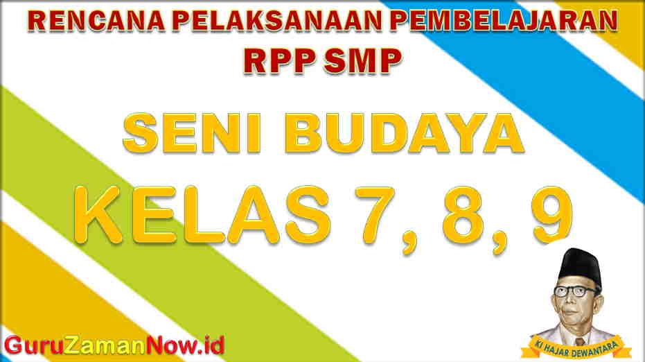 RPP SBK SMP