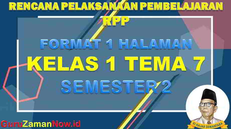 RPP 1 Lembar SD Kelas 1 Tema 7