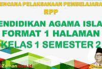 RPP 1 Lembar Pendidikan Agama Islam PAI Kelas 1 Semester 2