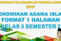 RPP 1 Lembar Pendidikan Agama Islam PAI Kelas 3 Semester 2
