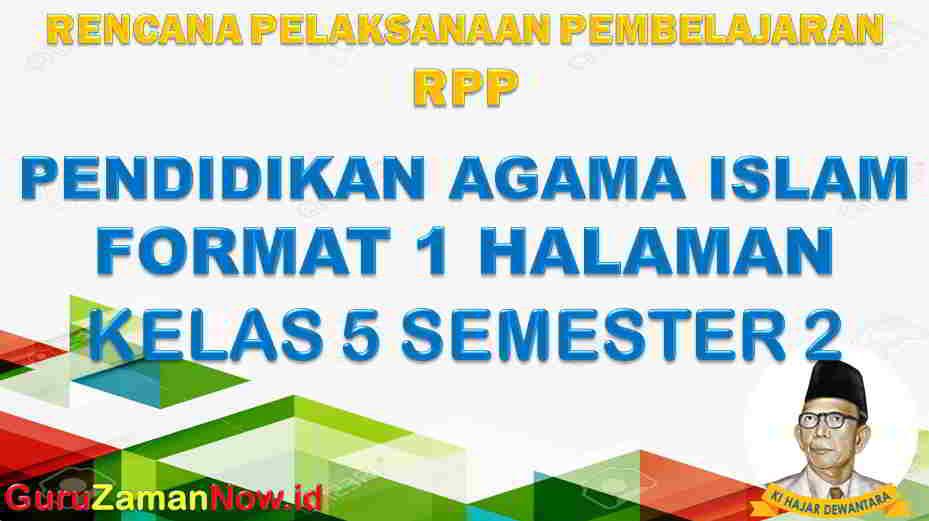 RPP 1 Lembar Pendidikan Agama Islam PAI Kelas 5 Semester 2