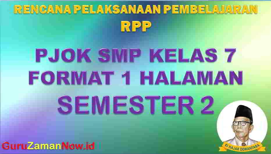 RPP 1 Lembar PJOK Kelas 7 Semester 2 Revisi 2020