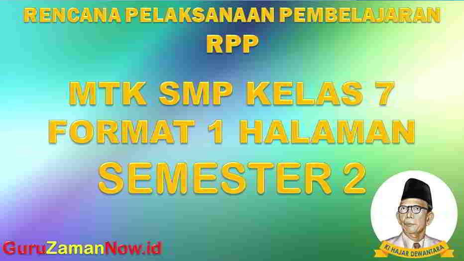 RPP 1 Lembar Matematika Kelas 7 Semester 2 Revisi 2020
