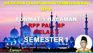 Silabus dan RPP PAI 1 Lembar Kelas 3 Semester 1
