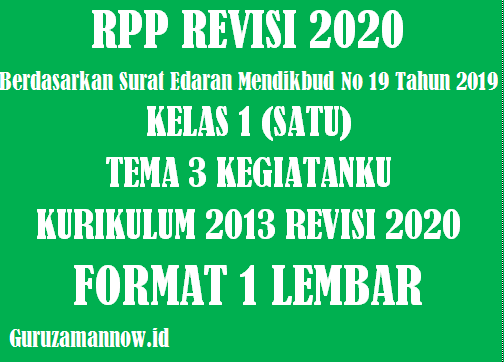 Administrasi 3 Komponen RPP 1 Lembar Kelas 1 Tema 3 Semester 1 Revisi 2020