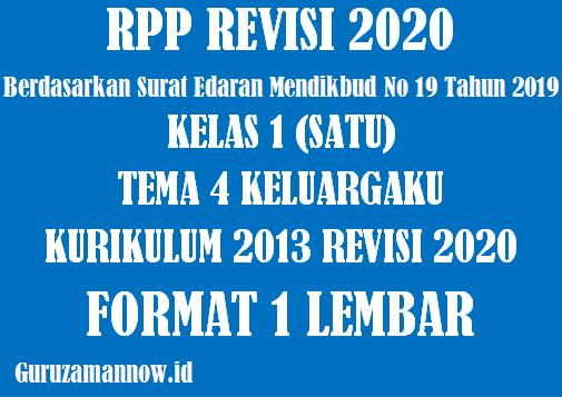 Administrasi 3 Komponen RPP 1 Lembar Kelas 1 Tema 4 Semester 1 Revisi 2020