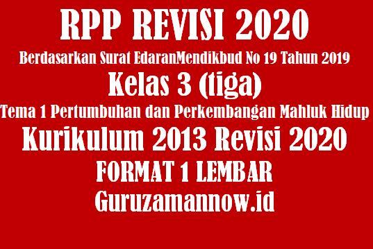RPP 1 Lembar Kelas 3 Tema 1 Semester 1 Revisi 2020