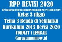 RPP 1 Lembar Kelas 3 Tema 3 Semester 1 Revisi 2020