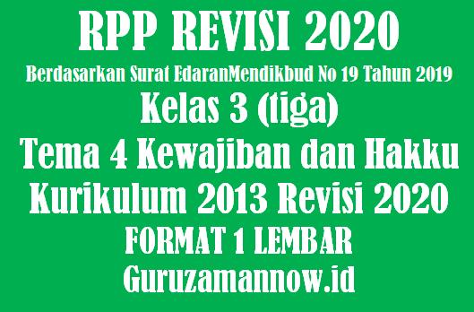 RPP 1 Lembar Kelas 3 Tema 4 Semester 1 Revisi 2020