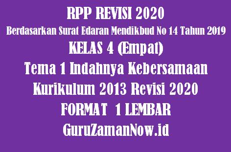 RPP 1 Lembar Kelas 4 Tema 1 Semester 1 Revisi 2020