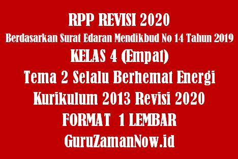 RPP 1 Lembar Kelas 4 Tema 2 Semester 1 Revisi 2020
