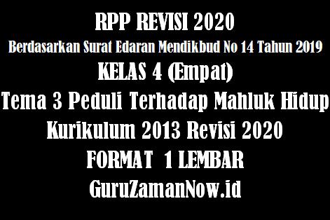 RPP 1 Lembar Kelas 4 Tema 3 Semester 1 Revisi 2020