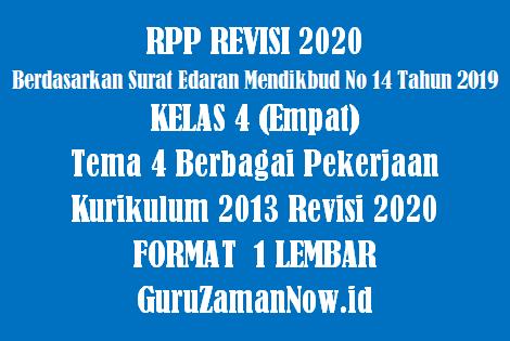 RPP 1 Lembar Kelas 4 Tema 4 Semester 1 Revisi 2020