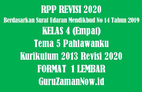 RPP 1 Lembar Kelas 4 Tema 5 Semester 1 Revisi 2020