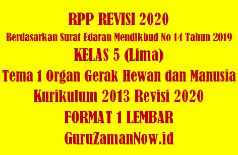 RPP 1 Lembar Kelas 5 Tema 1 Semester 1 Revisi 2020