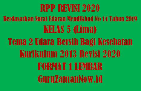 RPP 1 Lembar Kelas 5 Tema 2 Semester 1 Revisi 2020