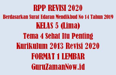 RPP 1 Lembar Kelas 5 Tema 4 Semester 1 Revisi 2020