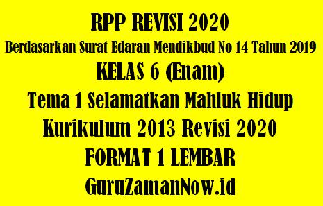 RPP 1 Lembar Kelas 6 Tema 1 Semester 1 Revisi 2020