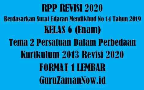 RPP 1 Lembar Kelas 6 Tema 2 Semester 1 Revisi 2020