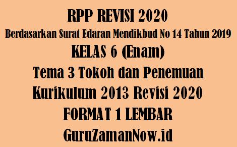 RPP 1 Lembar Kelas 6 Tema 3 Semester 1 Revisi 2020