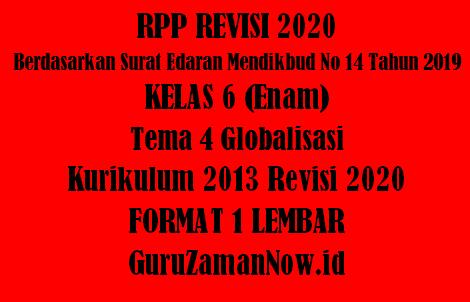RPP 1 Lembar Kelas 6 Tema 4 Semester 1 Revisi 2020