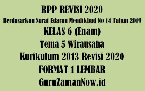 RPP 1 Lembar Kelas 6 Tema 5 Semester 1 Revisi 2020