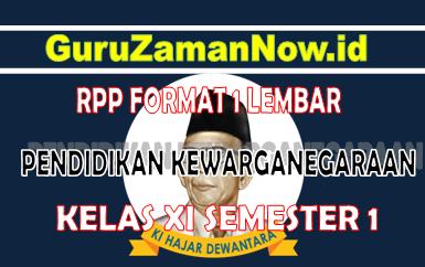 RPP PPKN 1 Lembar Kelas 11Semester 1