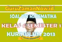 Soal PTS Matematika Kelas 6 Semester Ganjil (1)
