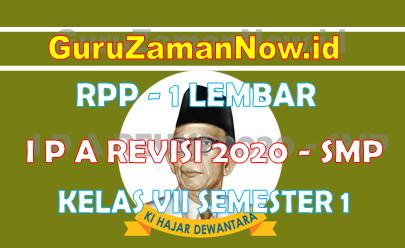 (Lengkap)-RPP IPA 1 Lembar Kelas VII Semester 1