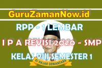 (Lengkap)-RPP IPA 1 Lembar Kelas VIII Semester 1