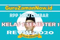 (Lengkap) RPP Format Satu Lembar Kelas 7 Semester 1