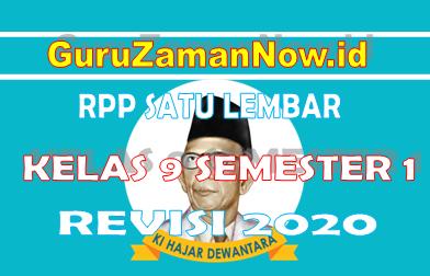 (Lengkap) RPP Format Satu Lembar Kelas 9 Semester 1