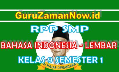 RPP Bahasa Indonesia 1 Lembar Kelas IX Semester 1