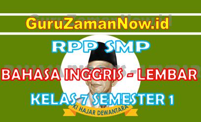 RPP Bahasa Inggris 1 Lembar Kelas VII Semester 1