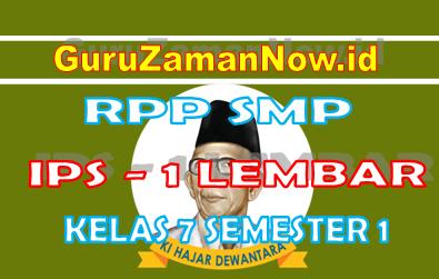 RPP IPS 1 Lembar Kelas VII Semester 1