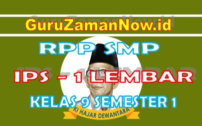 RPP IPS 1 Lembar Kelas IX Semester 1