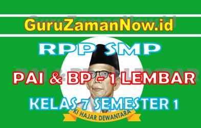 RPP PAI - BP 1 Lembar Kelas VII Semester 1