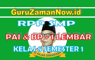 RPP PAI - BP 1 Lembar Kelas VIII Semester 1