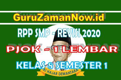 RPP PJOK 1 Lembar Kelas VIII Semester 1