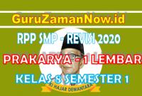 RPP PRAKARYA 1 Lembar Kelas VIII Semester 1
