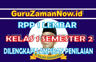 RPP 1 Lembar Kelas 1 Semester 2 Lengkap Dengan Lampiran Penilaian