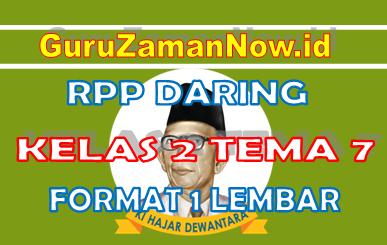 RPP Daring / Online Kelas 2 Tema 7
