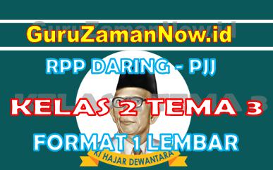 RPP Daring Tematik Kelas 2 Tema 3 Masa Pandemi