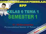 RPP Kelas 6 Semester 1 Tema 1