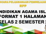 RPP 1 Lembar Pendidikan Agama Islam PAI Kelas 2 Semester 2