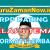 RPP Daring / Online Kelas 4 Tema 7 Format Satu Lembar