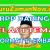 RPP Daring / Online Kelas 1 Tema 5