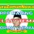 RPP Daring / Online Kelas 1 Tema 8
