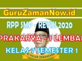 (Lengkap)-RPP PRAKARYA 1 Lembar Kelas VII Semester 1