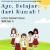 Modul Pembelajaran Daring Aktif Kolaboratif Integratif (AKI) Kelas 5